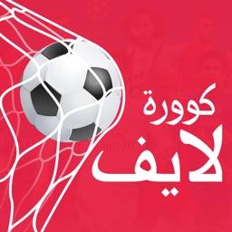 Mobikora - نتائج كرة القدم