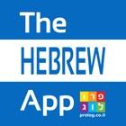 Приложение Иврит 7 icon