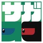サガスコープ『県庁版』 icon