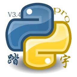 Python3 Apple Watch App