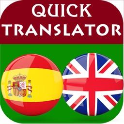Spanish-English Translate
