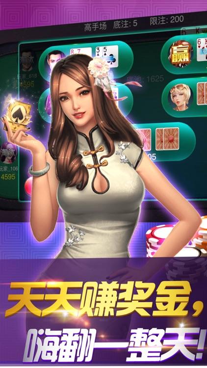 米乐棋牌-全网最好玩的棋牌游戏