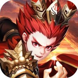 王者三国:经典群雄争霸游戏