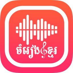 Khmer Song Pro