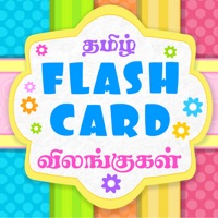 Codes for Tamizh Flash Cards - Animals Hack