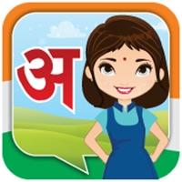 Codes for Hindi Shala - eSchool learning Hack