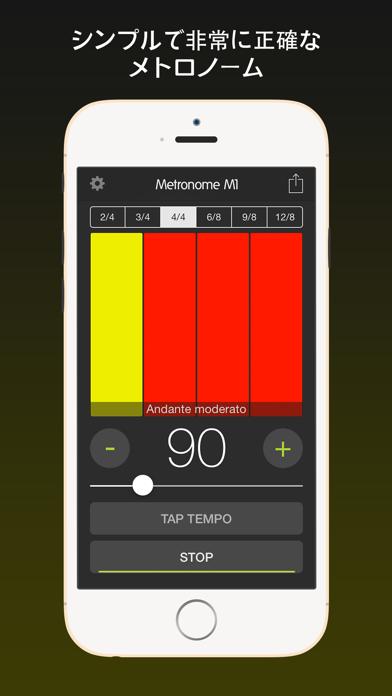 Metronome M1 Pro (メトロノームM1)のおすすめ画像1