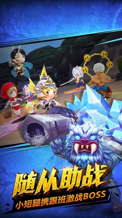 驱魔者前传:3D魔幻大冒险动作手游 Screenshot 1
