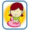 救命サポートアプリ - iPhoneアプリ