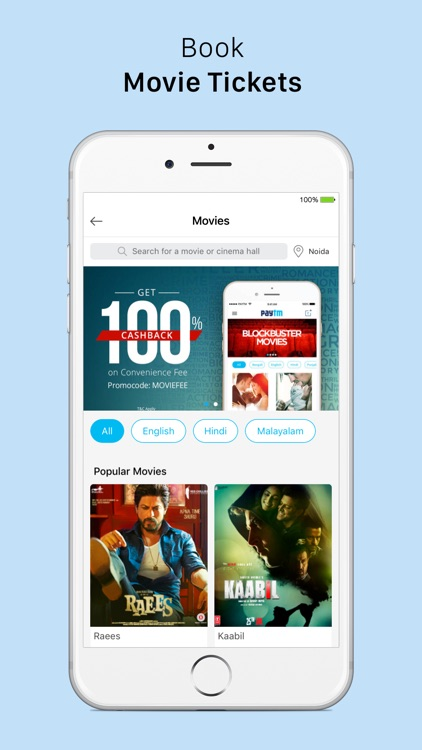 Paytm - Payments, Wallet & Recharges screenshot-4