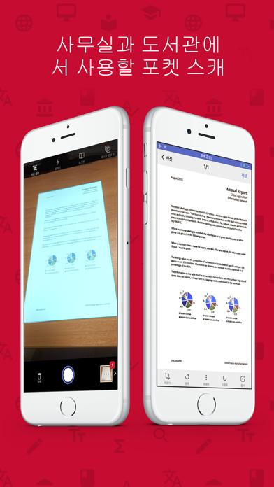 다운로드 Book Scanner Pro Android 용