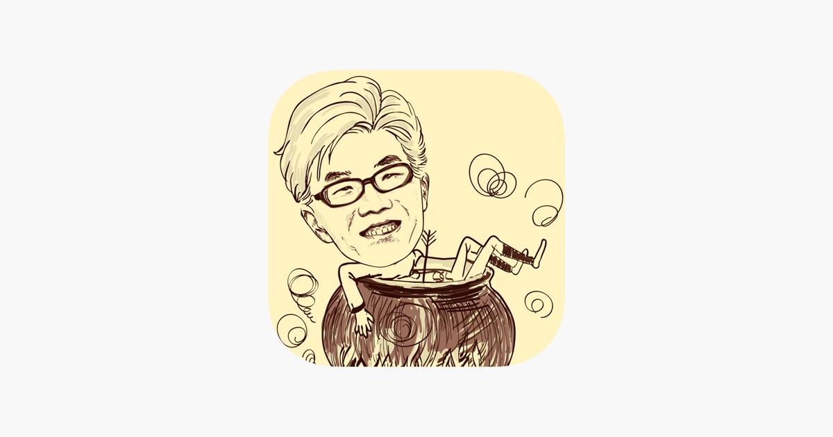Momentcam Kartun Stiker Di App Store
