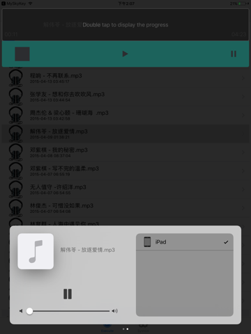 MySkyMusic screenshot 3