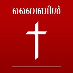 Catholic Bible in Malayalam