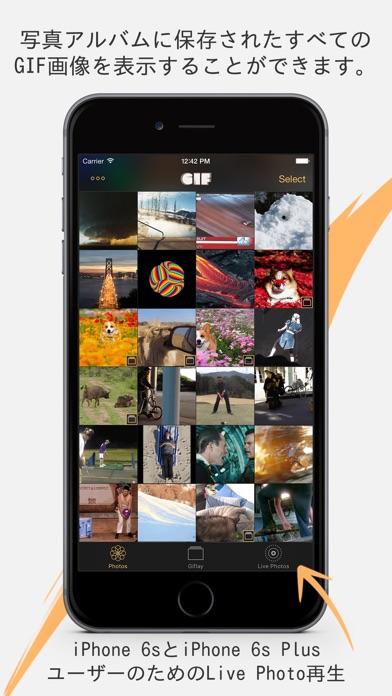 Giflay - GIF 再生 & ライブフォトをGIFへ変のスクリーンショット