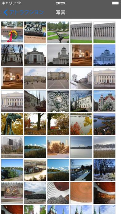 ヘルシンキ 旅行ガイド screenshot1