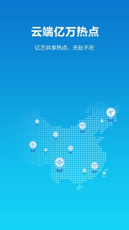 WiFi密码查看器 -万能wifi密码管家
