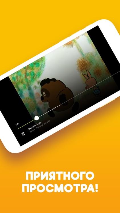 Союзмультфильм screenshot-4