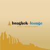 Bangkok Lounge Harpenden