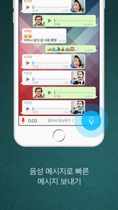 WhatsApp Messenger for Windows