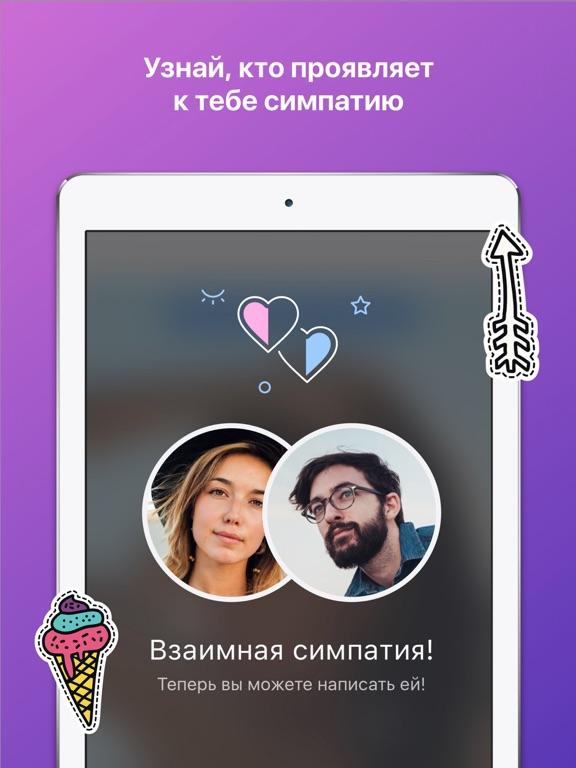 Topface: знакомства и флирт Скриншоты10