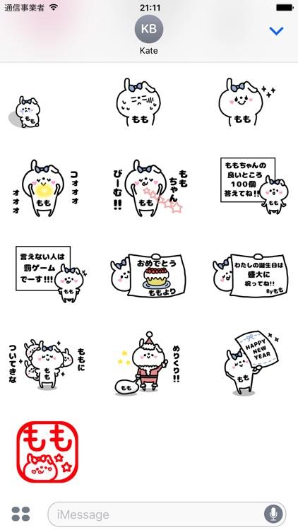 Momo-chan Sticker