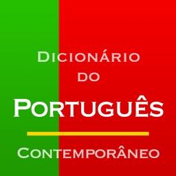 現代ポルトガル語辞典