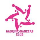 KAORIN DANCERS CLUB 公式アプリ icon
