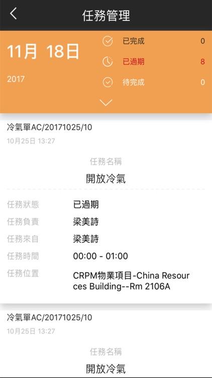 CRP Staff screenshot-4