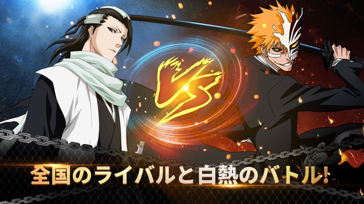 LINE BLEACH -PARADISE LOST- screenshot-3