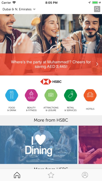 HSBC Entertainer