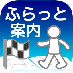 Omotenashi Guide
