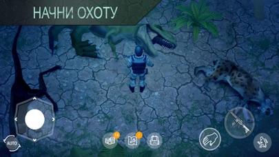 Jurassic Survival Скриншоты4
