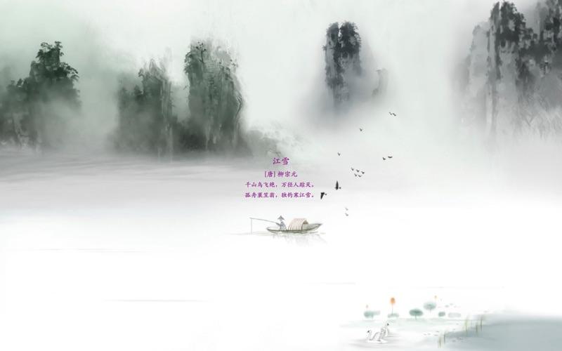 思诗 - 诗歌桌面 for 威尼斯人线上娱乐