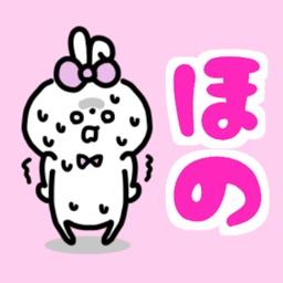 Hono-chan Sticker