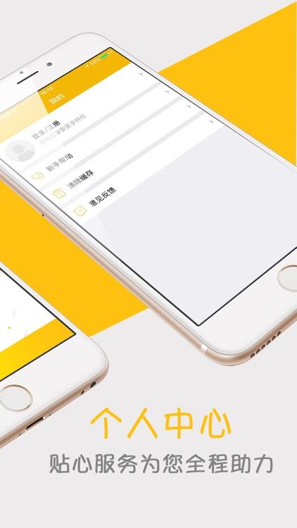现金借钱花-手机借款钱包小额贷款软件 screenshot-3
