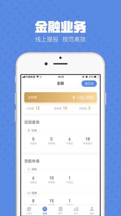 浩克 screenshot three