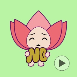 Little Lotus Sticker - Lotus Flower Emoji GIF
