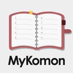 MyKomonスケジュール