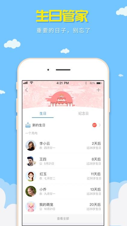 中邮钱包-消费金融贷款分期 screenshot-3