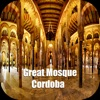 Great Mosque of Cordoba Spain