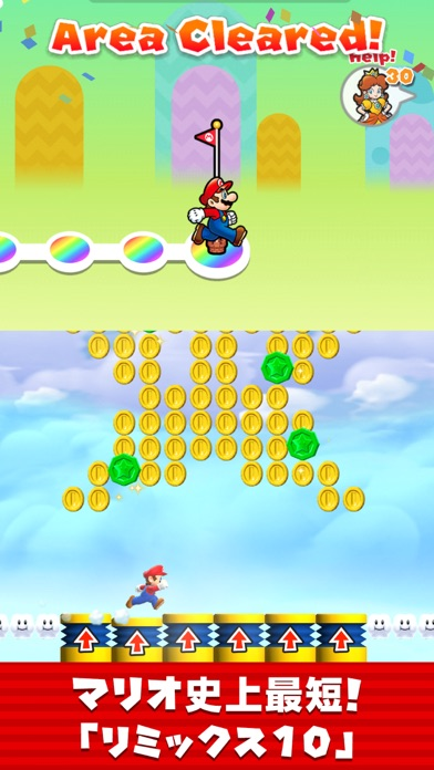Super Mario Run screenshot1