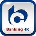 194.交通銀行(香港)