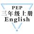 92.PEP英语魔力卡三年级(上)