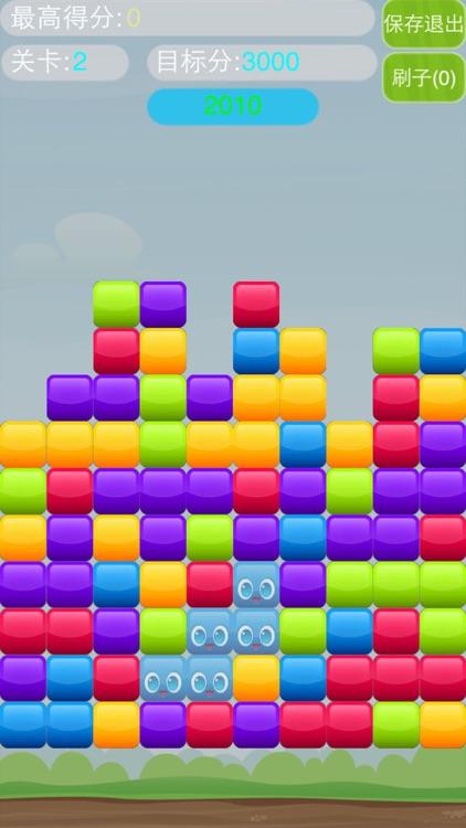 爱消方块 - 经典休闲单机消灭小游戏 screenshot-3
