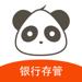 114.宝点理财-高收益金融理财投资平台