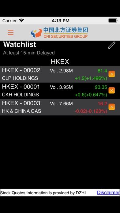 中國北方證券手機交易平台屏幕截圖4
