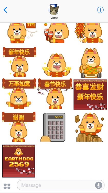 Chinese New Year Borky screenshot-3