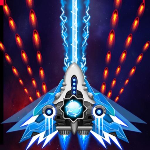 宇宙戦争: レトロ エイリアンシューター ゲーム