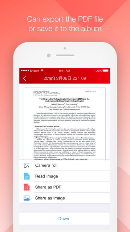 PDF Scanner Plus